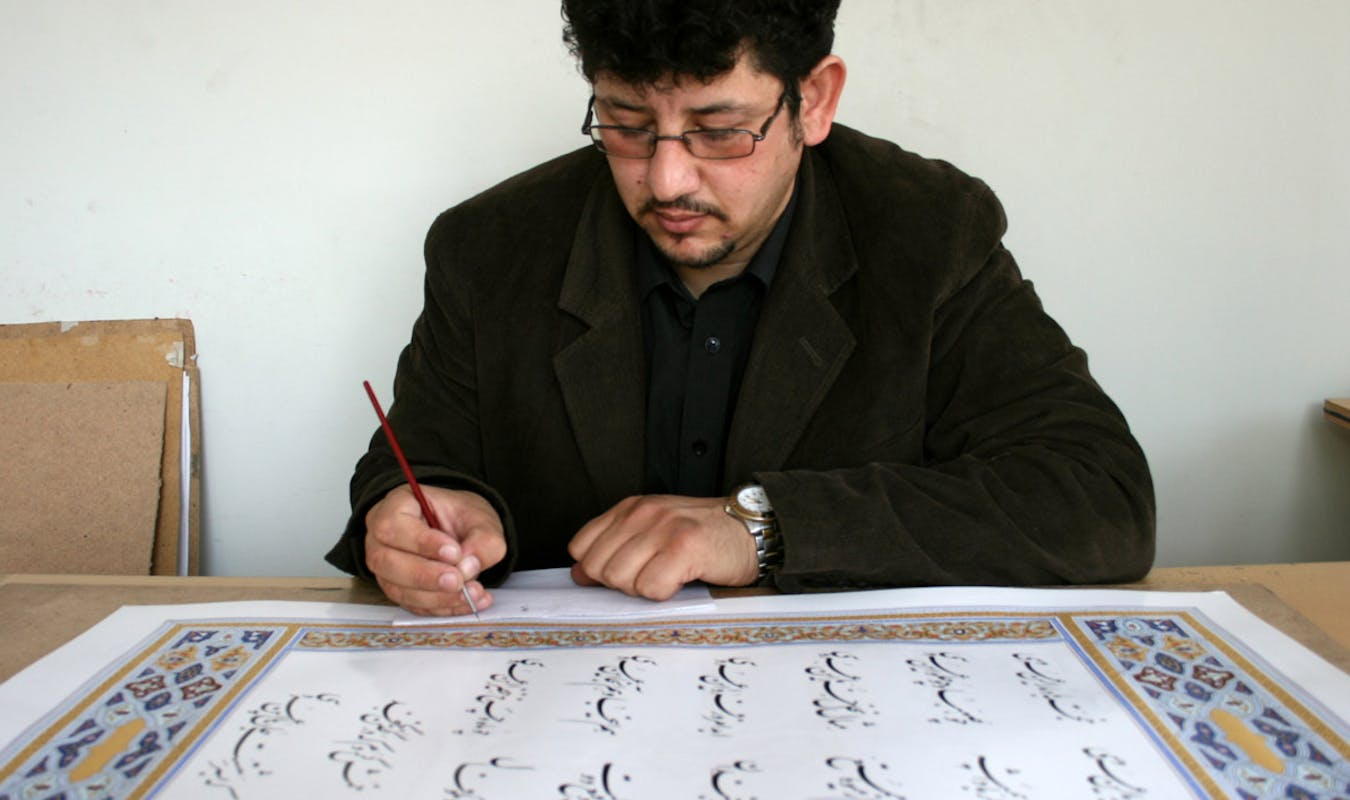 Turquoise Mountain Calligraphy Teacher Tamim Sahebzada 2